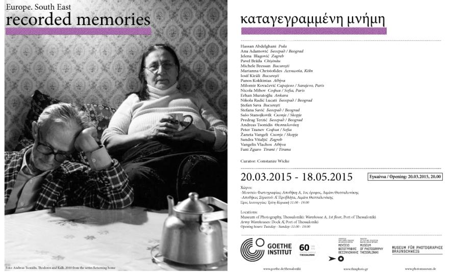 Invitation Recorded Memories